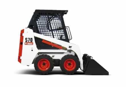 Bobcat Skid Steer | SKU# 24-014-1